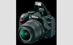 NIKON-D3200-18-55mm-VR-schwarz